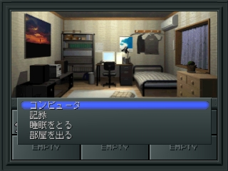 ps1 smt