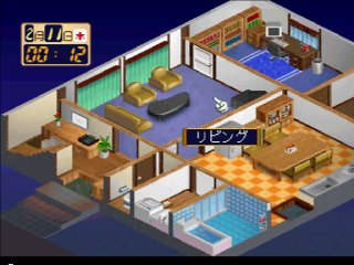 ps1 roommate 1