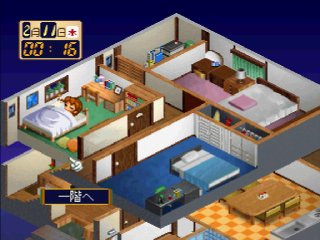 ps1 roommate 2